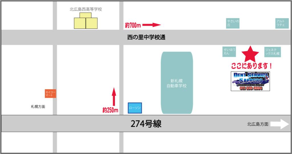 デントサービス札幌の地図